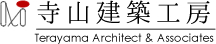 寺山建築工房 - Terayama Architect & Associates